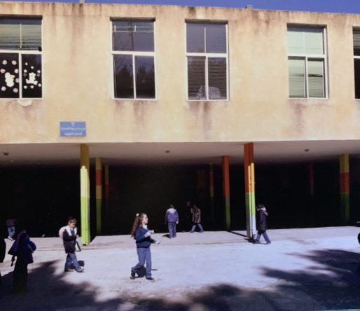 مدرسة مار يوحنا للراهبات الأنطونيات-حي القرقوف image